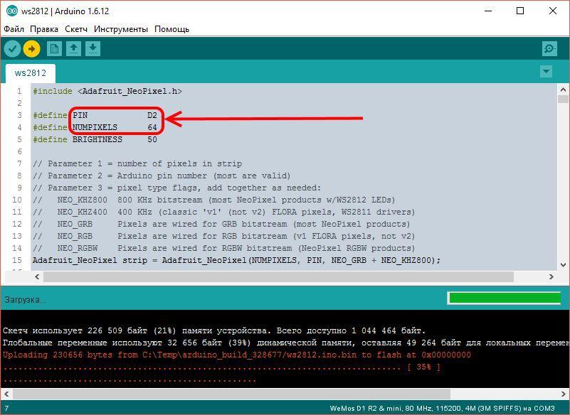 Управление панелью ws2812 с помощью esp8266 / DIYtimes
